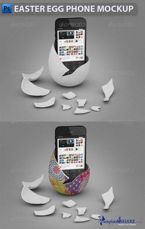 GraphicRiver Easter Egg Phone Mockup