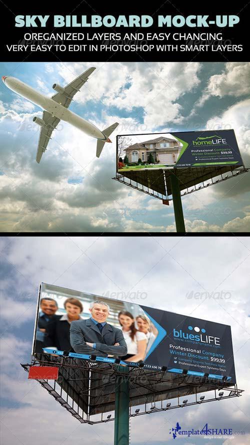 GraphicRiver Sky Billboard Mock-Up