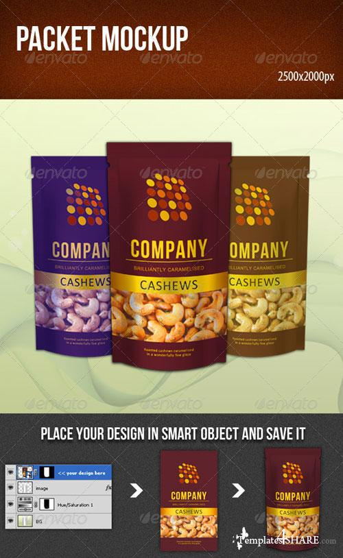 GraphicRiver Packet Mockup
