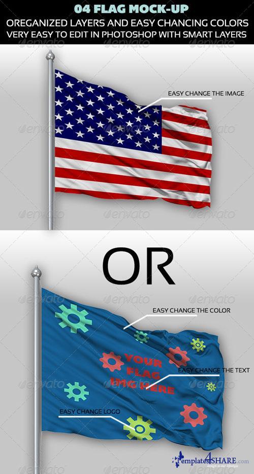 GraphicRiver 04 Flag Mock-up