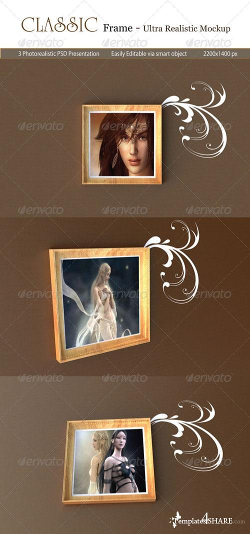 GraphicRiver Classic Frame Mockup