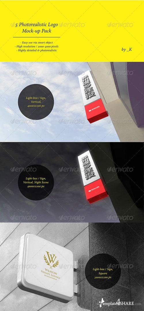 GraphicRiver 5 Unique Photorealistic Logo Display Mock-up Pack