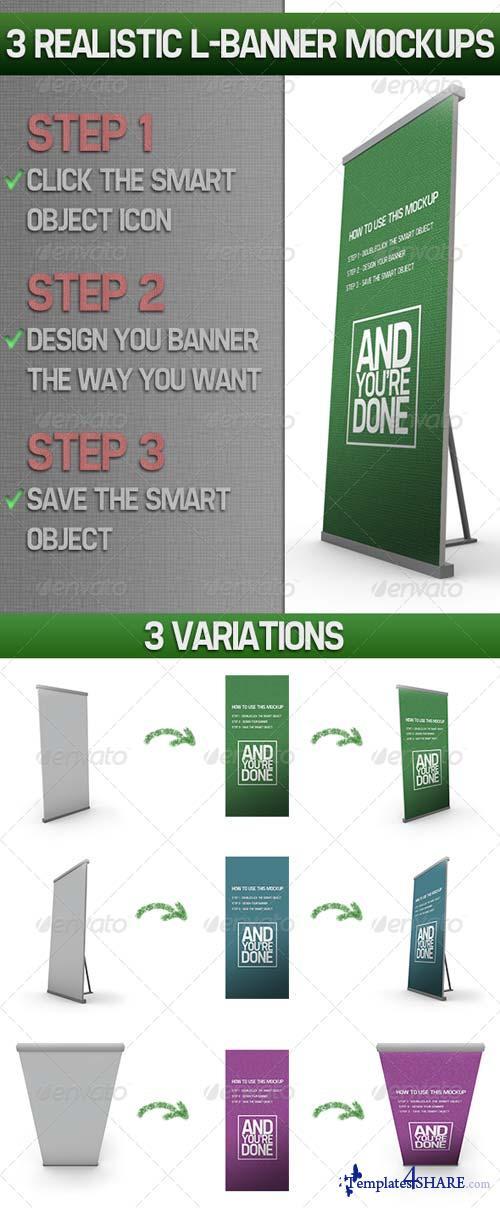 GraphicRiver 3 Realistic L-Banner MockUps