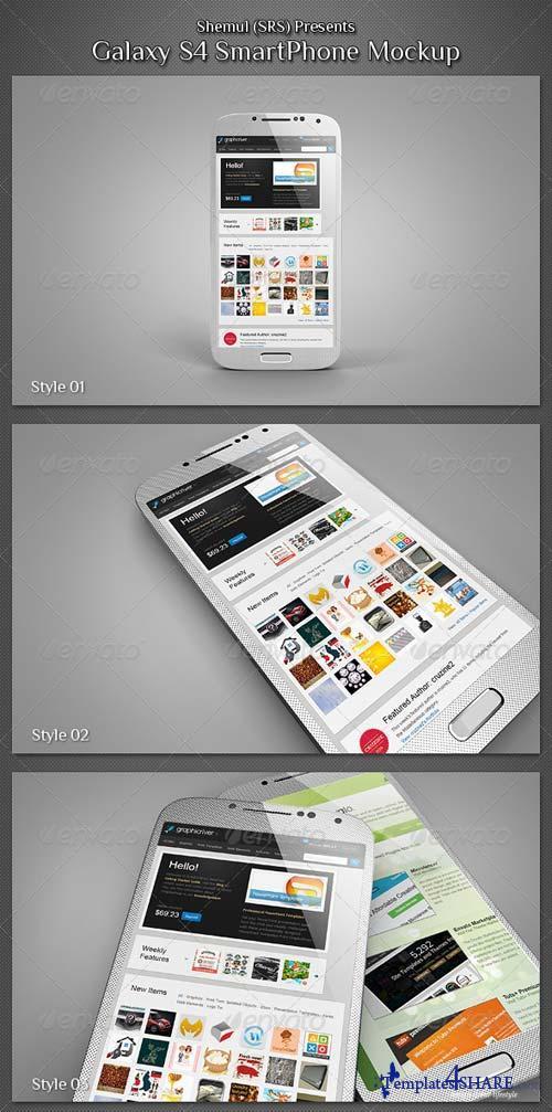 GraphicRiver Galaxy S4 Smartphone Mockup