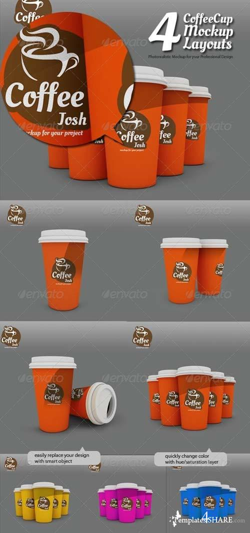 GraphicRiver Coffee Mockup Cup