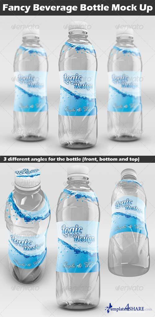 GraphicRiver Fancy Beverage Bottle Mock Up