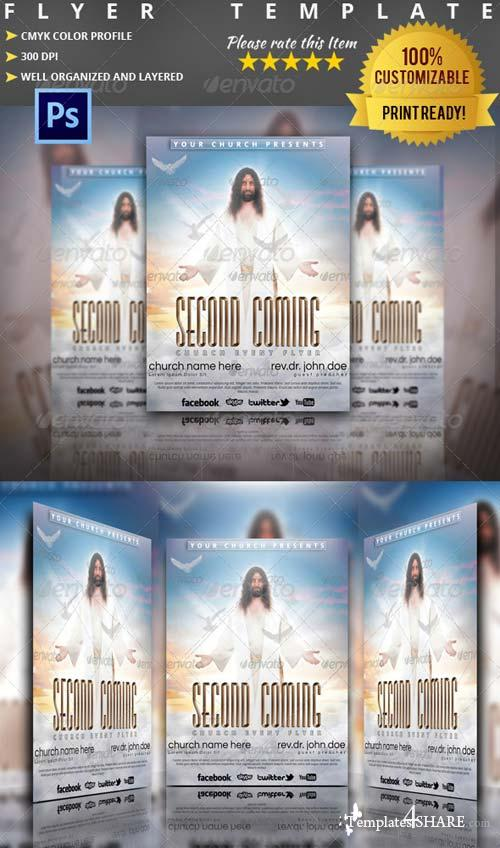 GraphicRiver Second Coming Church Flyer
