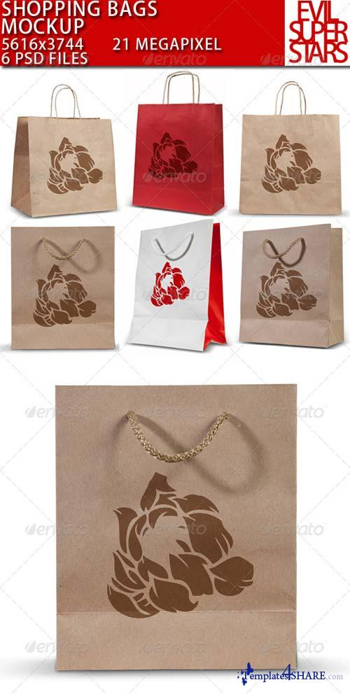 GraphicRiver Shopping Bags Mock-up