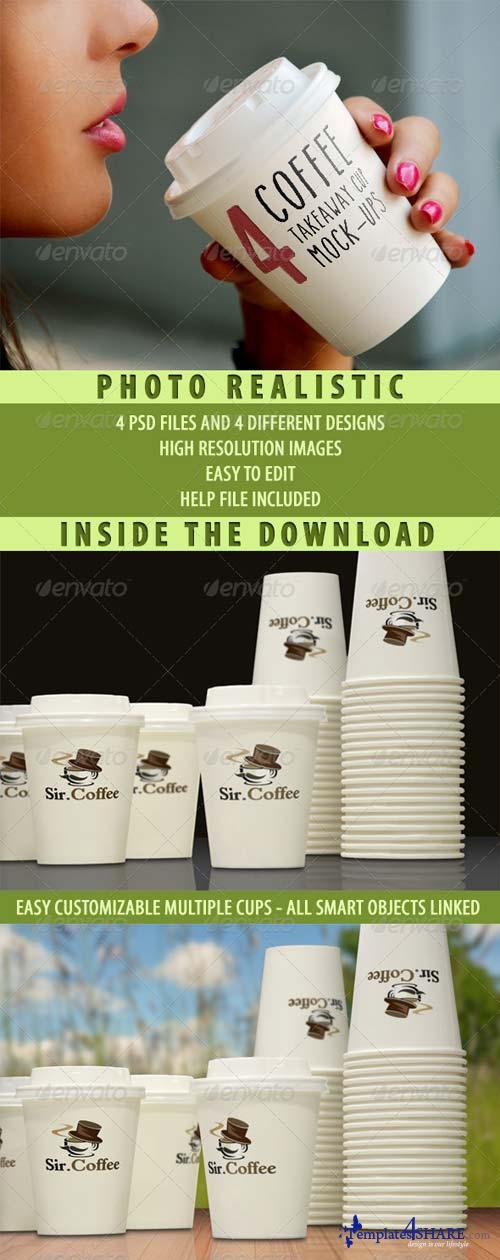 GraphicRiver 4 Takeaway Cups Logo Mock-ups