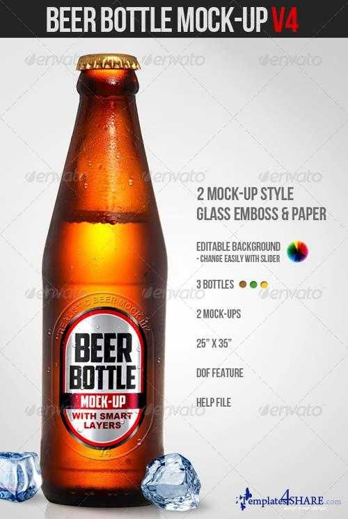 GraphicRiver Beer Bottle Mock-Up V4