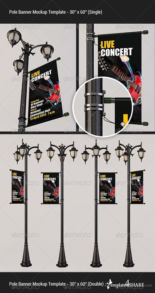 GraphicRiver Pole Banner Mock-Up