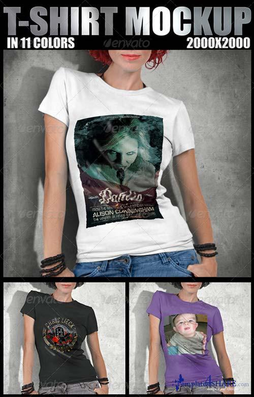 GraphicRiver T-Shirt Mockup Design