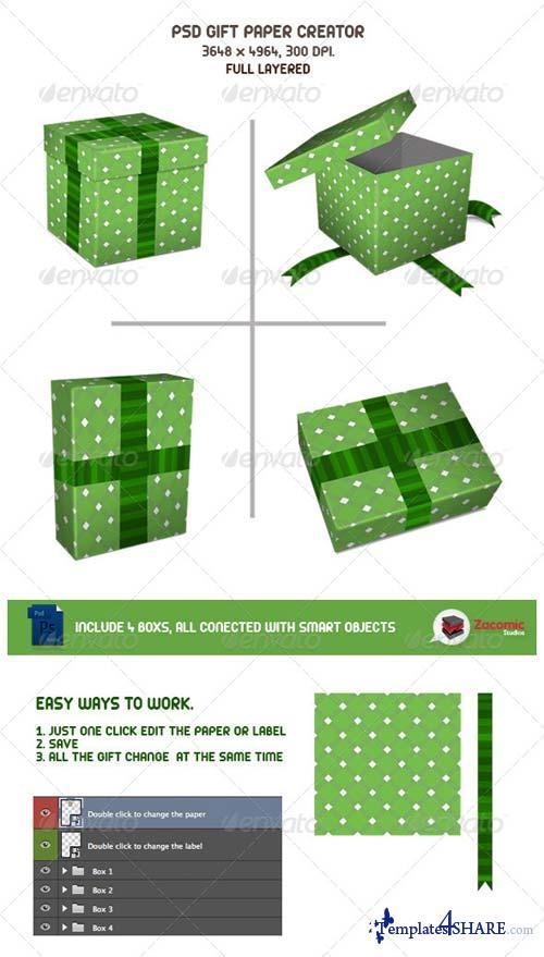 GraphicRiver Gift Paper Creator