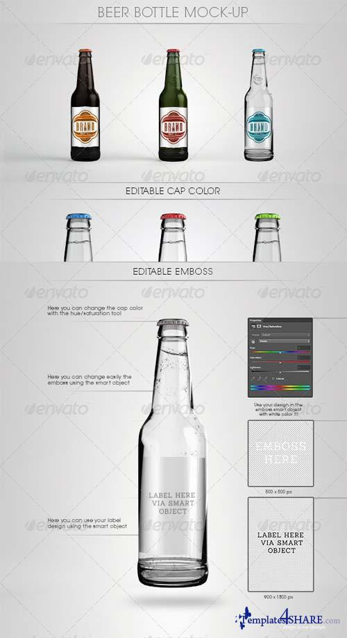 GraphicRiver Beer Bottle Mock-Up