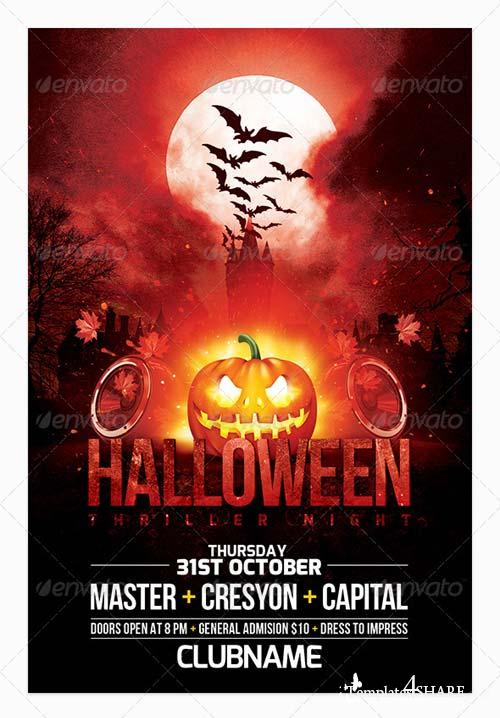 GraphicRiver Halloween Party Flyer 5464590
