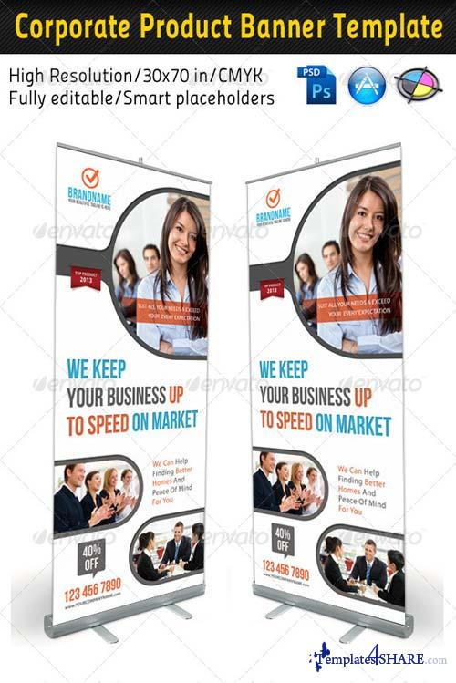 GraphicRiver Corporate Product Banner Template