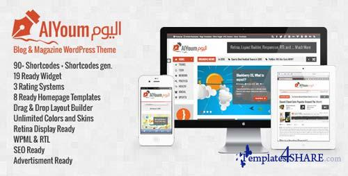 ThemeForest - AlYoum | Retina Magazine & Blog WordPress Theme