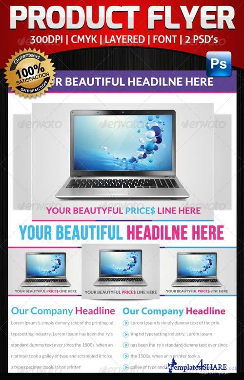 GraphicRiver Product Flyer Template