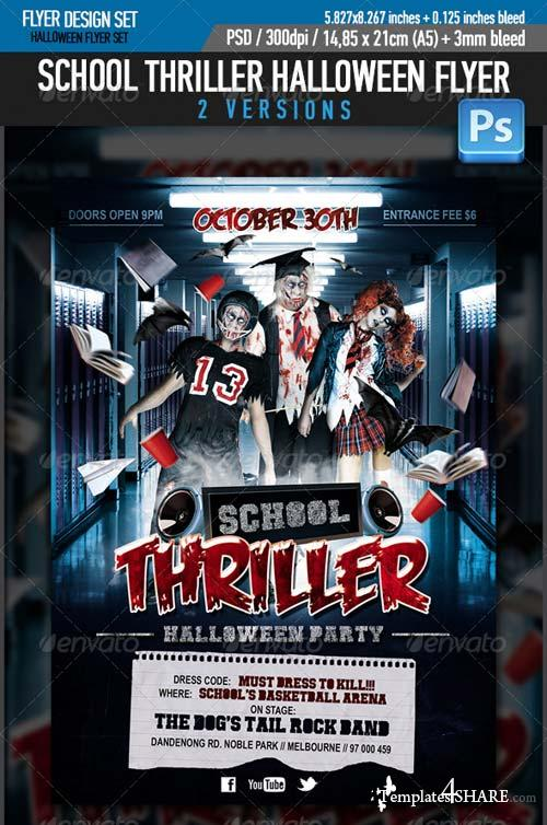 GraphicRiver School Thriller Halloween Flyer Template
