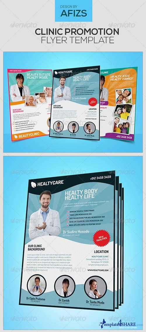 GraphicRiver Clinic Promotion Flyer