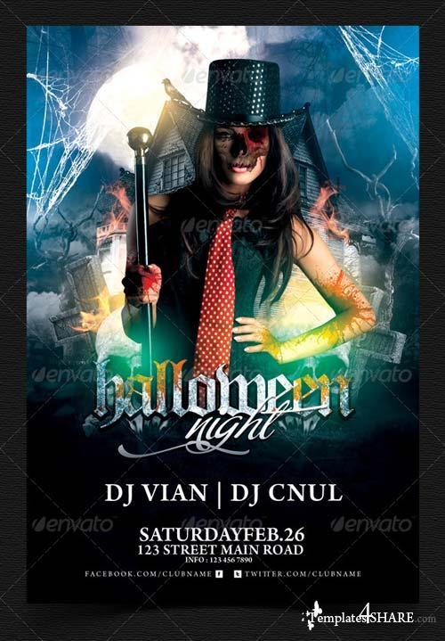 GraphicRiver Halloween Party Flyer Template 5732622