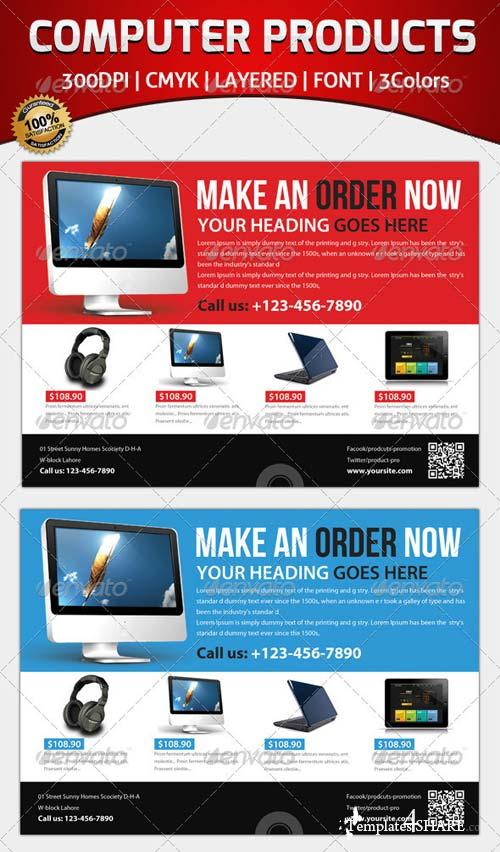 GraphicRiver Computer Products Flyer Template