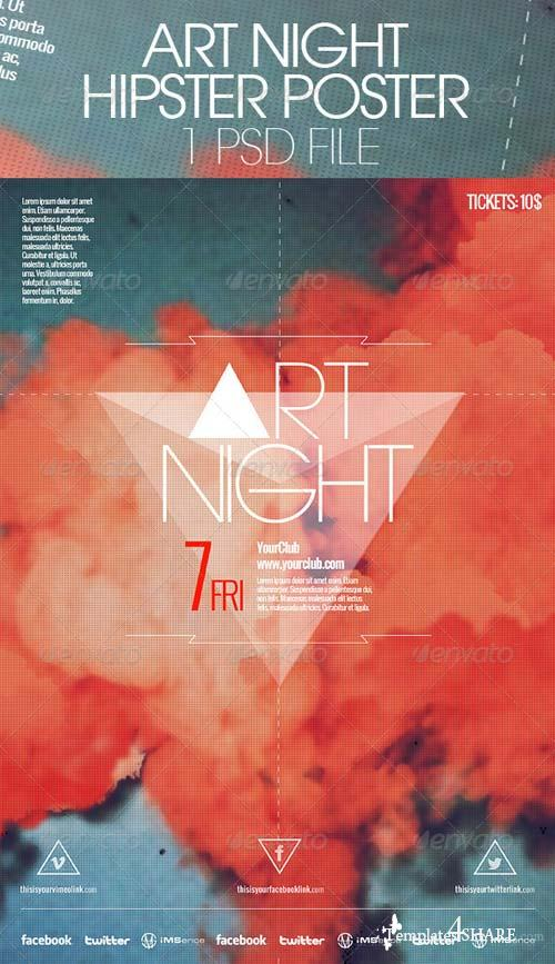 GraphicRiver Art Night Hipster Party Poster