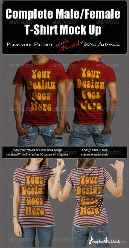 GraphicRiver Complete Male & Female T-Shirt Mock Up with Model