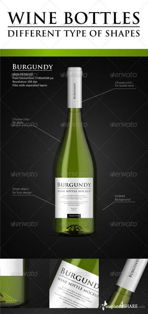 GraphicRiver High Detailed Wine Bottle Mock-up