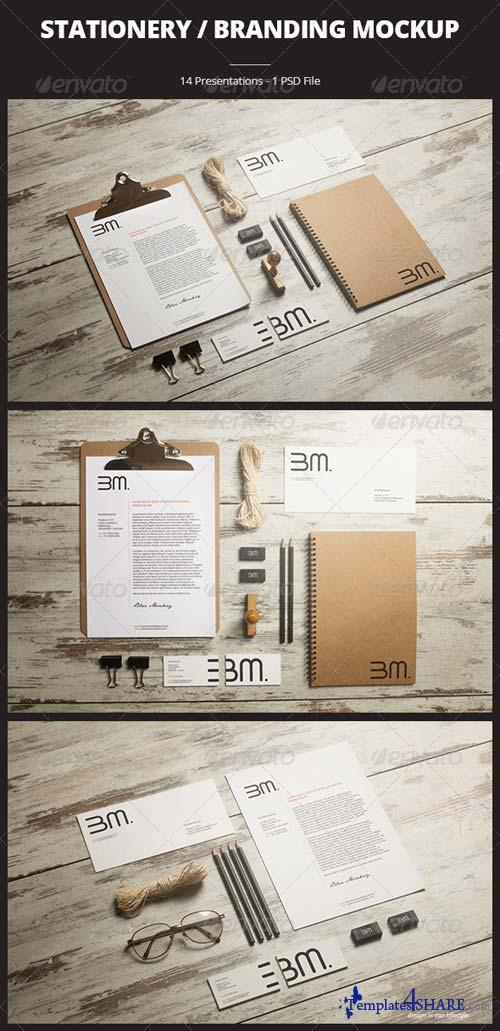 GraphicRiver Stationery / Branding Mockup 6073133