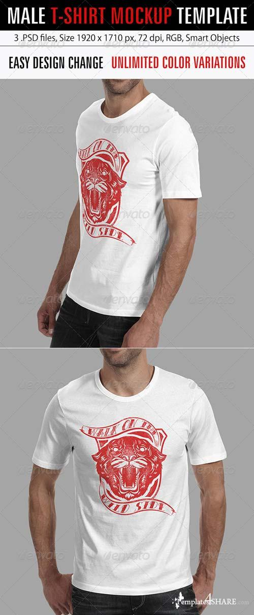 GraphicRiver Male T-Shirt Mockup