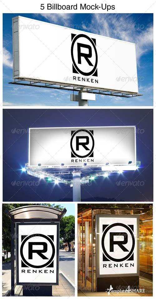 GraphicRiver 5 PSD Billboard Mock-Ups