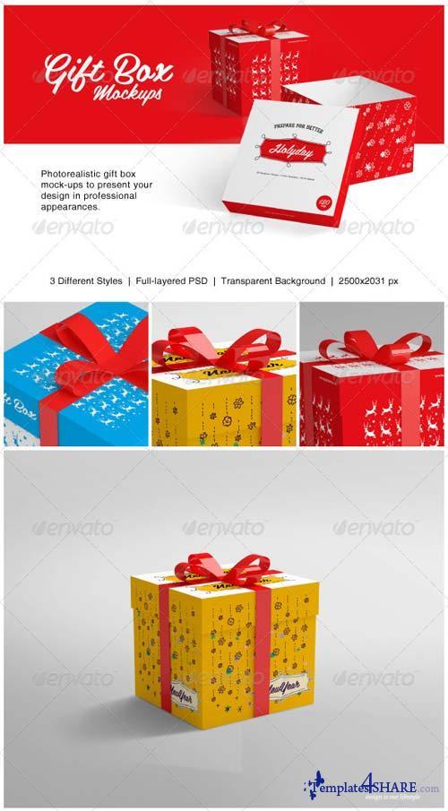 GraphicRiver Realistic Gift Box Mockup