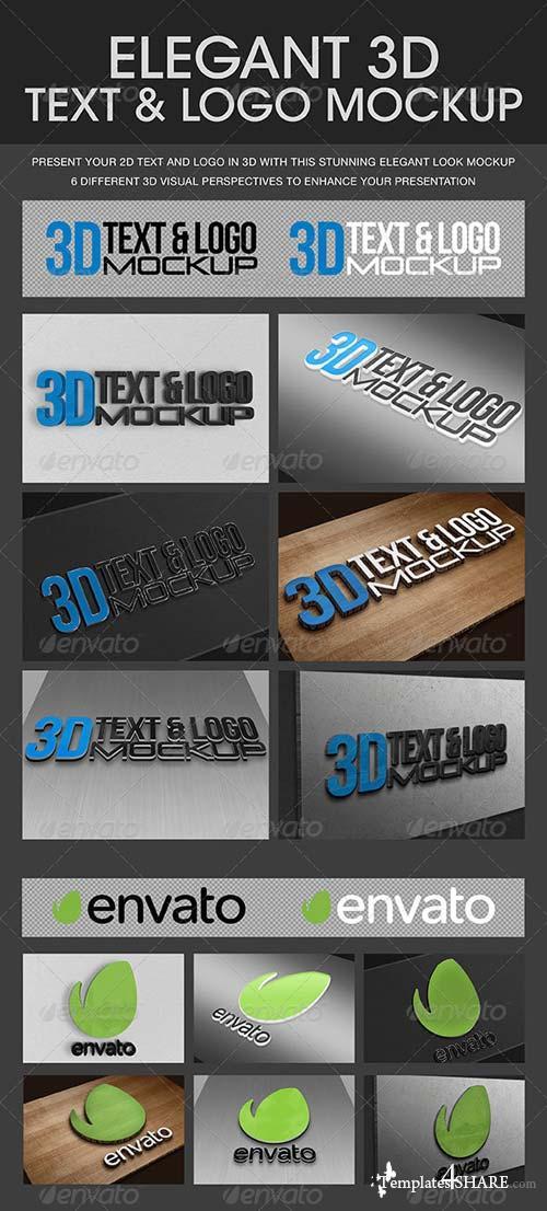GraphicRiver Elegant 3D Text & Logo Mockup