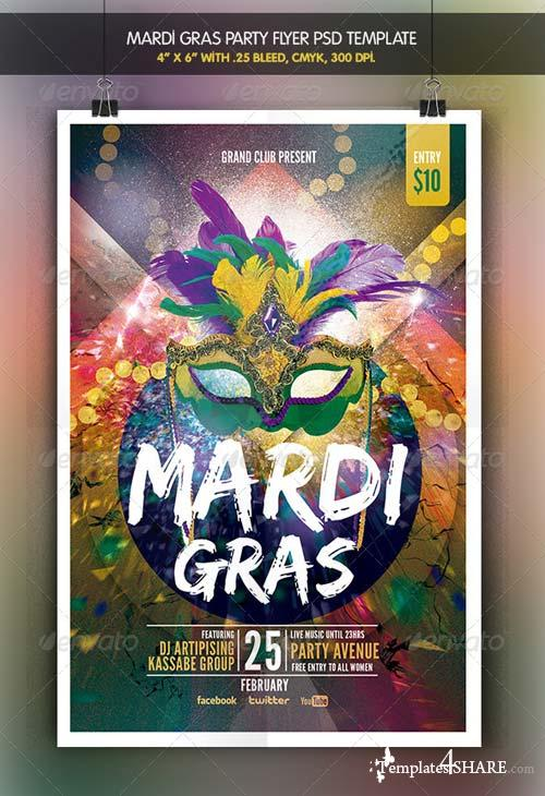 GraphicRiver Mardi Grass | Party Flyer