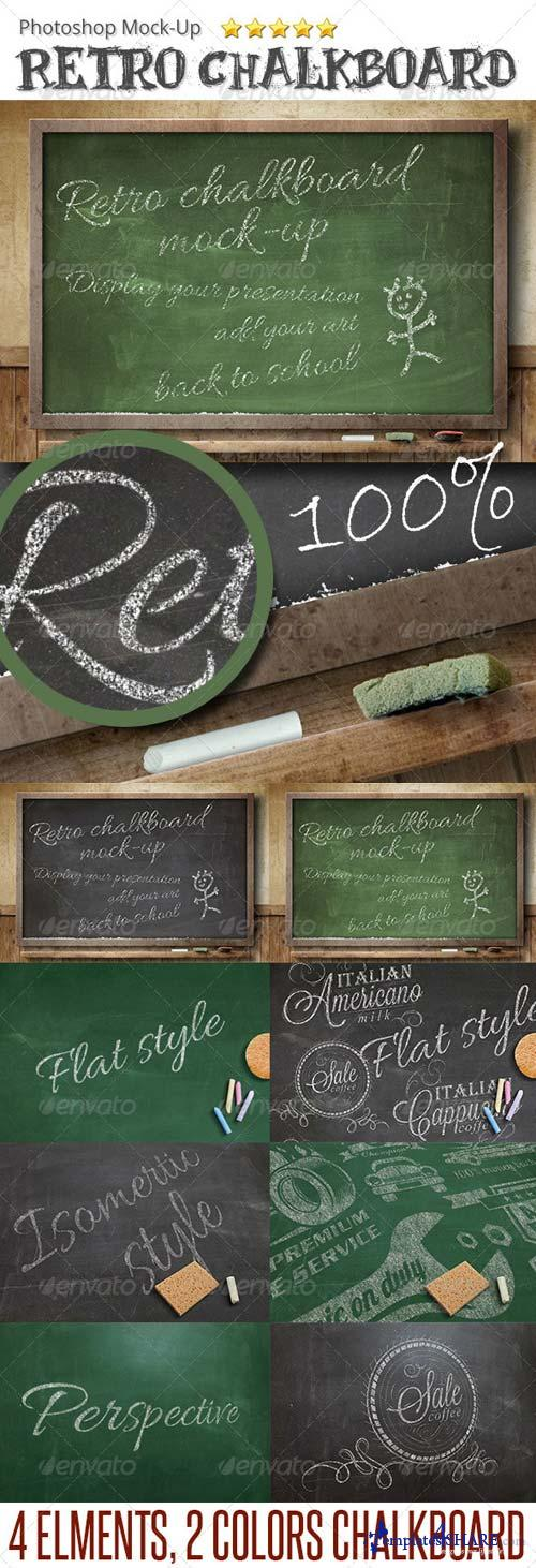 GraphicRiver ChalkBoard Mock-Up