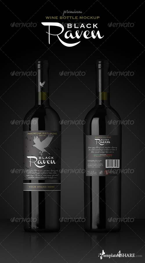 GraphicRiver Premium Red Wine Mockup