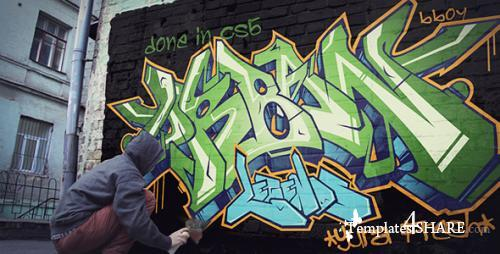 Spray Your Graffiti - After Effects Project (Videohive)