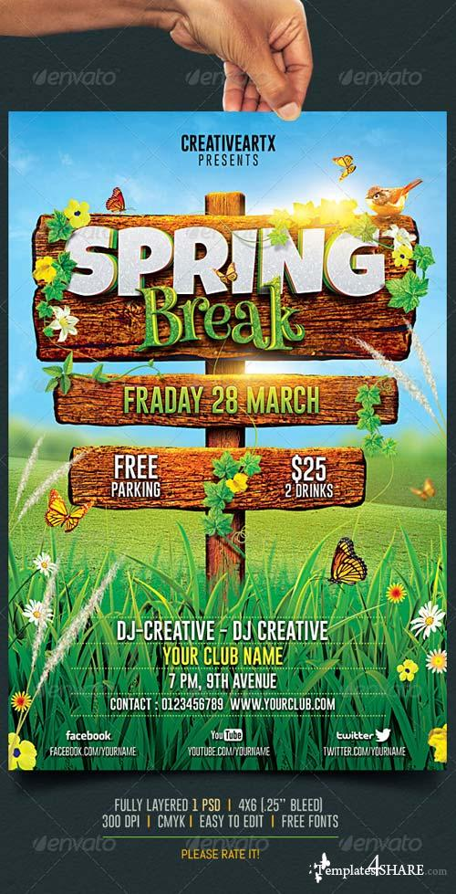 GraphicRiver Spring Break / Summer Party 7023428