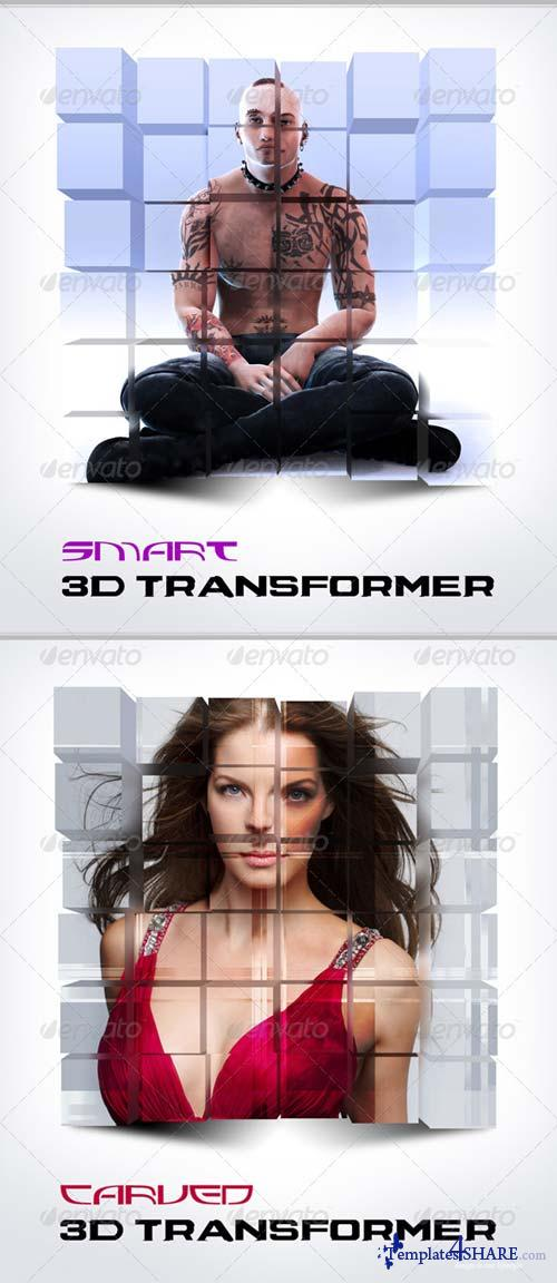 GraphicRiver Smart 3D Transformer