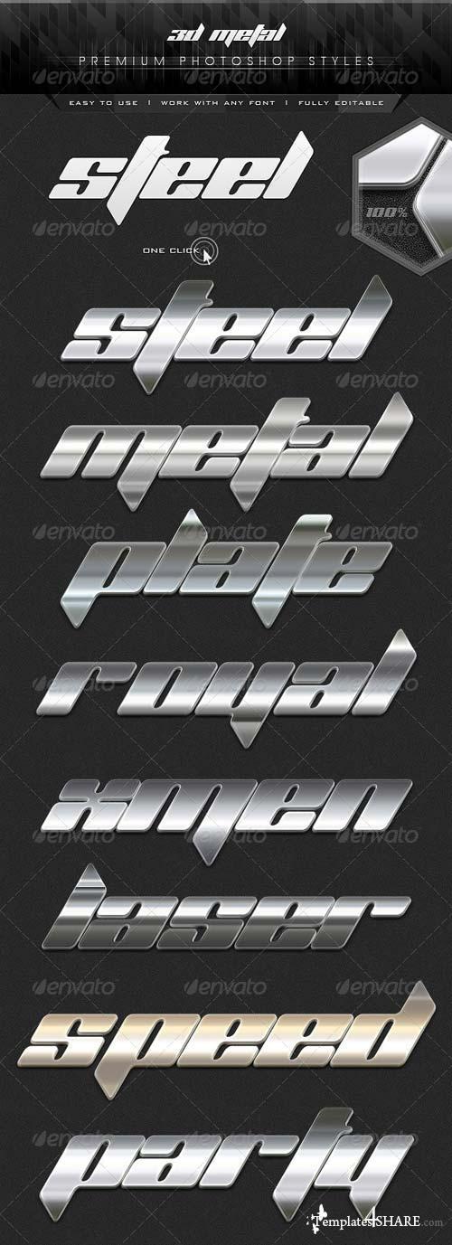 GraphicRiver 3D Premium Metal Styles
