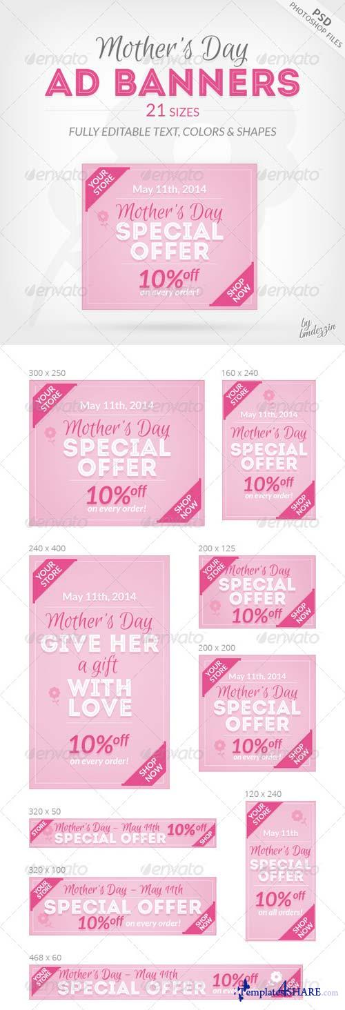 GraphicRiver Mothers Day Ad Banners