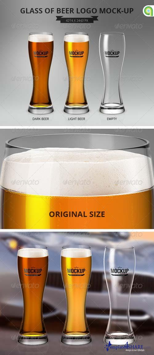GraphicRiver Glass of Beer Logo Mock-Up