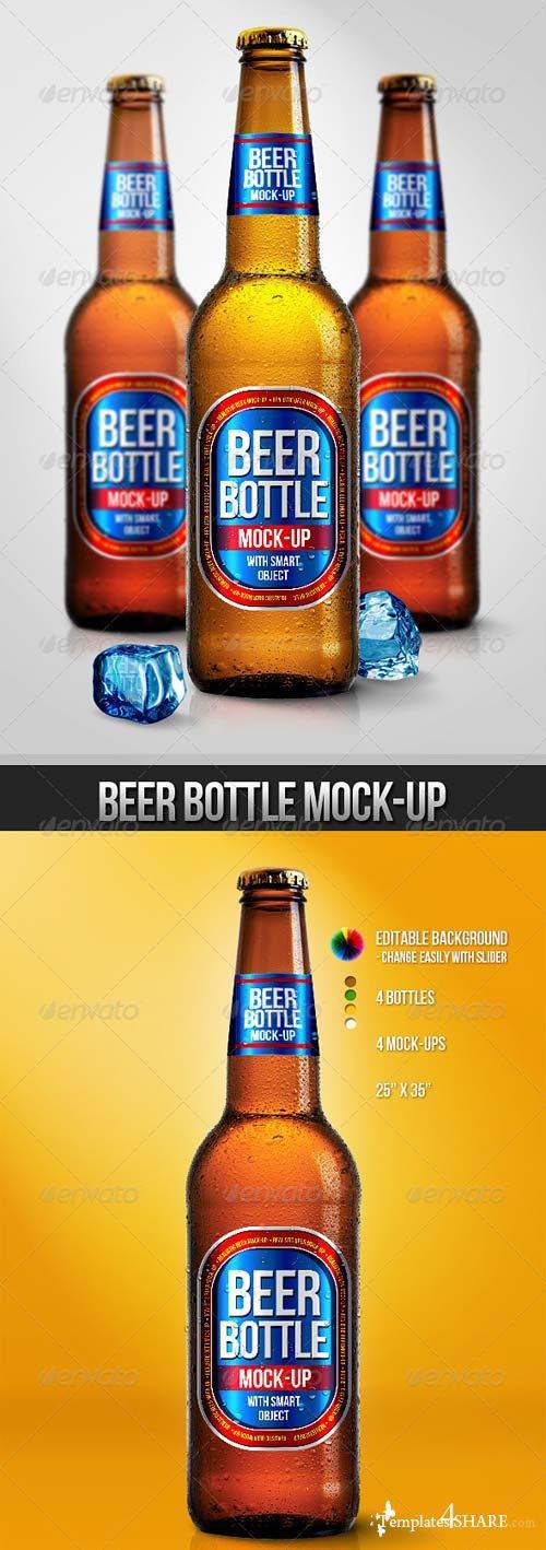 GraphicRiver Beer Bottle Mock-Ups