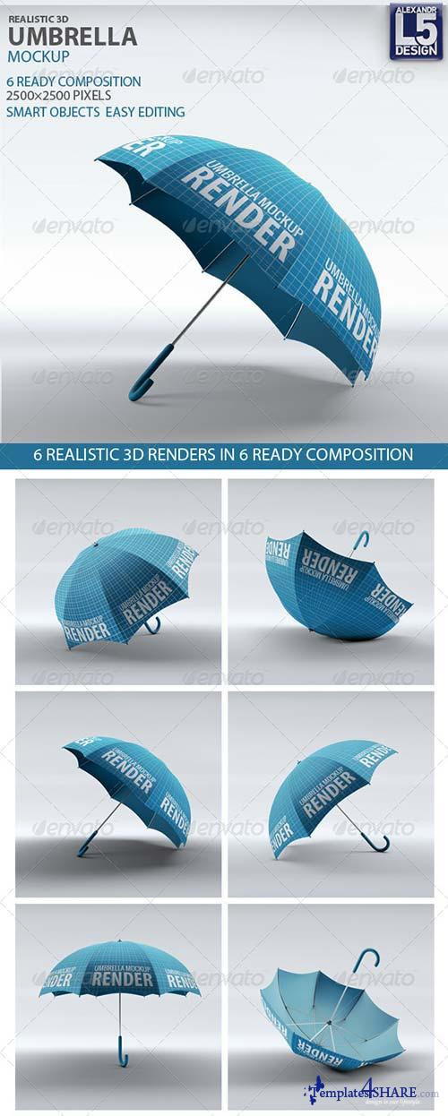 GraphicRiver Umbrella Mock-Up