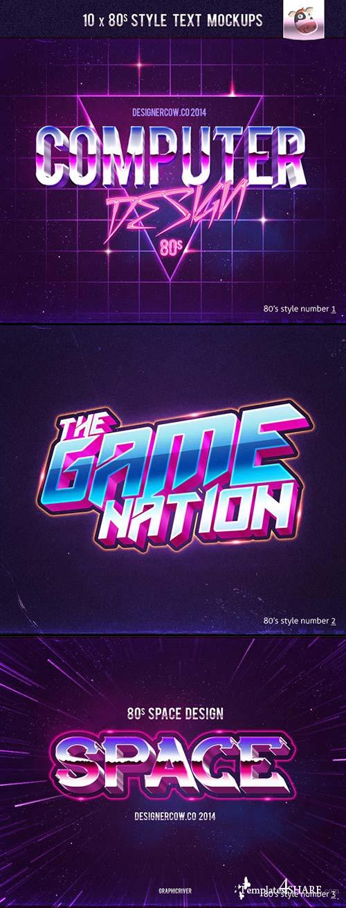 GraphicRiver 80's Style Text Mockups