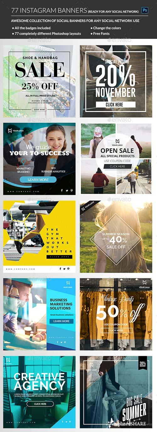 GraphicRiver Instagram Banners Promo
