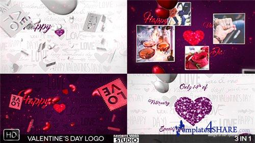 Valentine's Day Logo 3in1 - After Effects Project (Videohive)