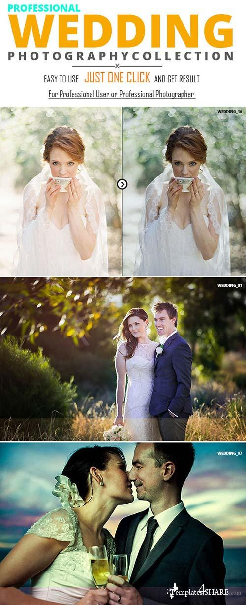 GraphicRiver Wedding Photography Preset