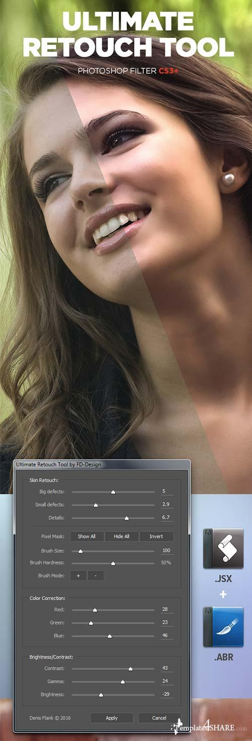 GraphicRiver Ultimate Retouch Tool Photoshop Filter CS3+